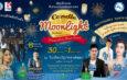 """ททท.ร่วมกับจังหวัดราชบุรี หนุนการจัดงาน """"Candle & Moon Light Festival จุดแสงเทียน ใต้แสงจันทร์"""""""
